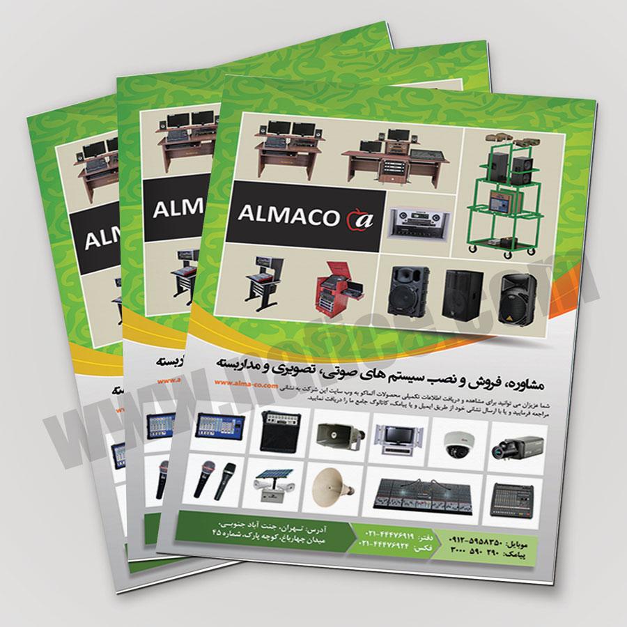 almaco-flyer2