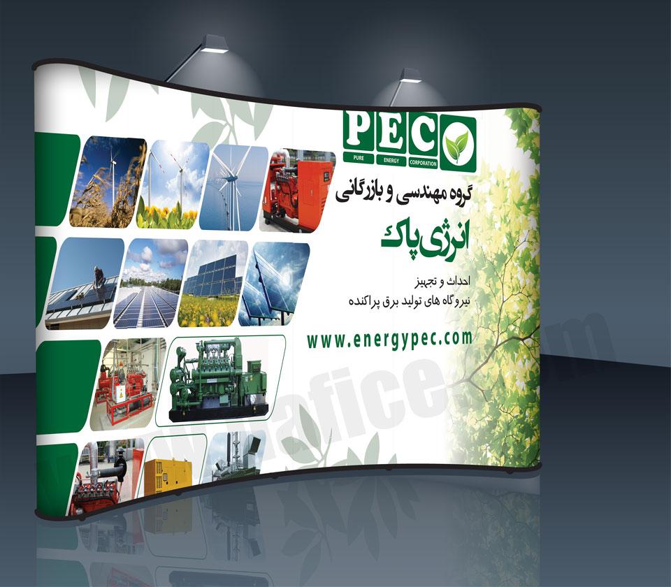 pec-stand