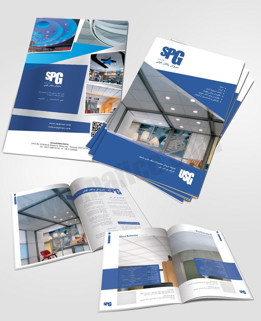 spg-catalog
