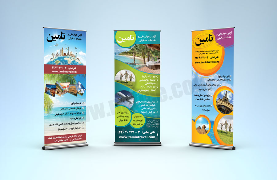 tamin-travel-stand-web