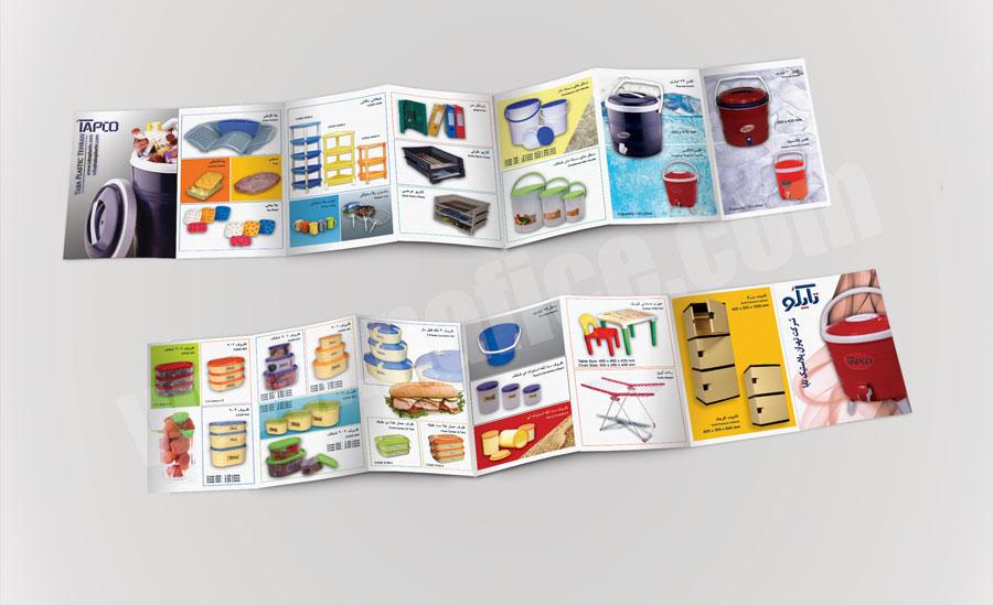 topco-brochure