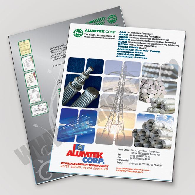 alumtek-brochure